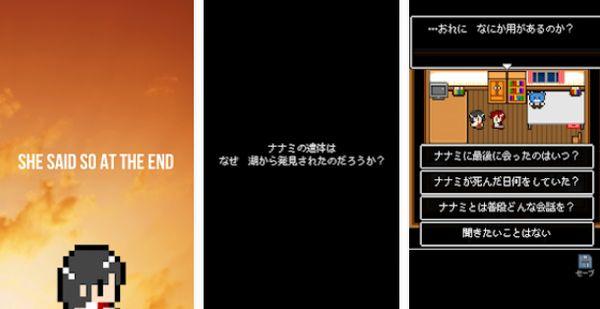 f:id:tokinokane1010:20180322102658j:plain