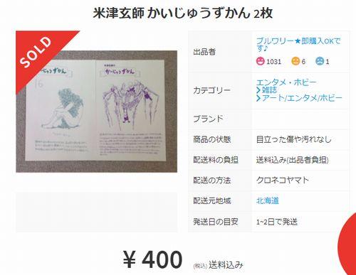 f:id:tokinokane1010:20180404121536j:plain
