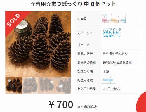 f:id:tokinokane1010:20180404123742j:plain