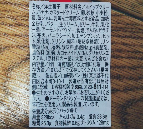 f:id:tokinokane1010:20180410144551j:plain