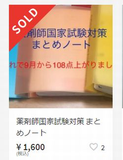 f:id:tokinokane1010:20180419121642j:plain