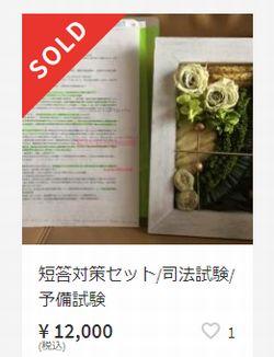 f:id:tokinokane1010:20180419121736j:plain