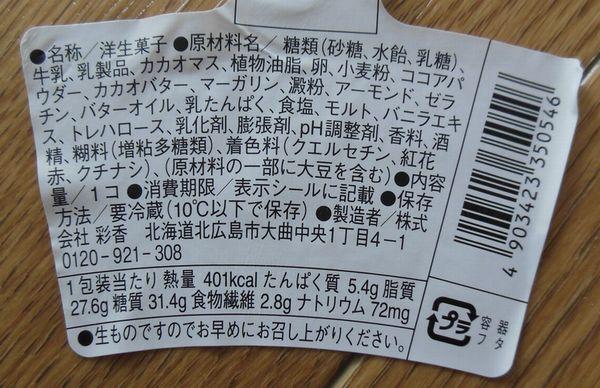 f:id:tokinokane1010:20180427144923j:plain