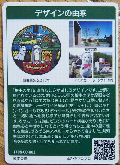f:id:tokinokane1010:20180515202033j:plain