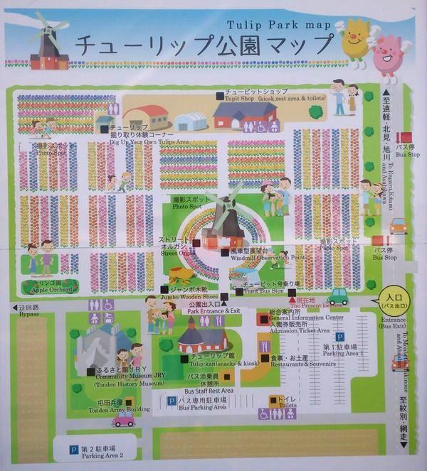 f:id:tokinokane1010:20180524195926j:plain
