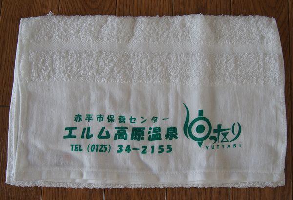 f:id:tokinokane1010:20180528114427j:plain