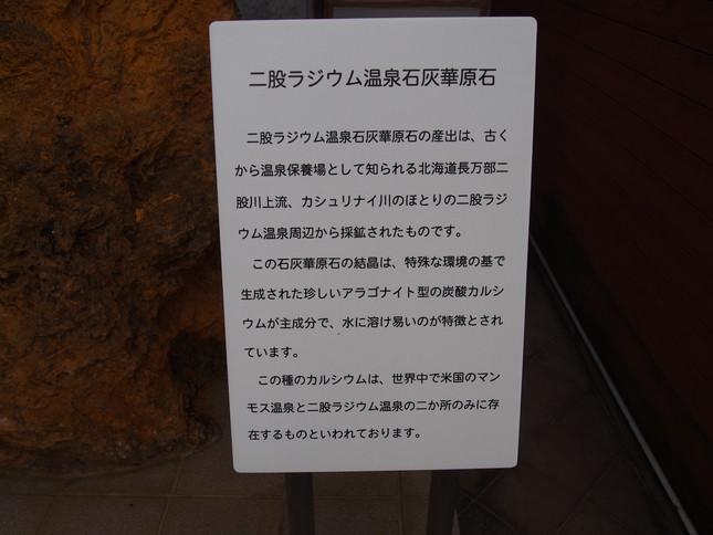 f:id:tokinokane1010:20180616191802j:plain
