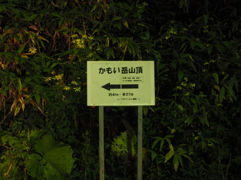 f:id:tokinokane1010:20180825212420j:plain