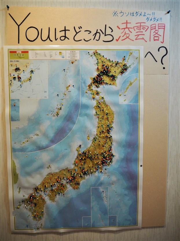f:id:tokinokane1010:20180830124933j:plain