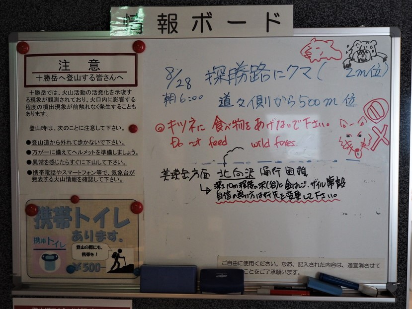 f:id:tokinokane1010:20180830215439j:plain