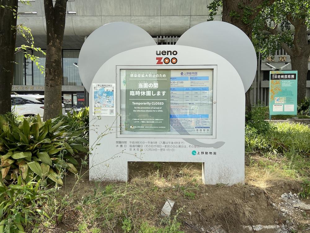f:id:tokinokaseki:20200613175849j:plain