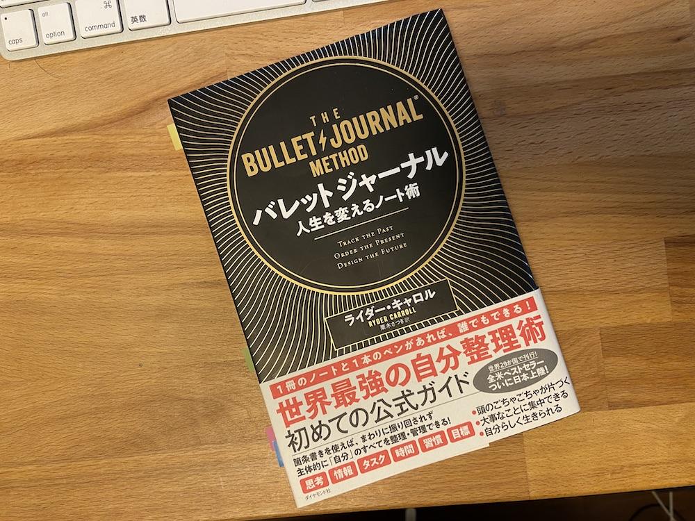 f:id:tokinokaseki:20200617233923j:plain