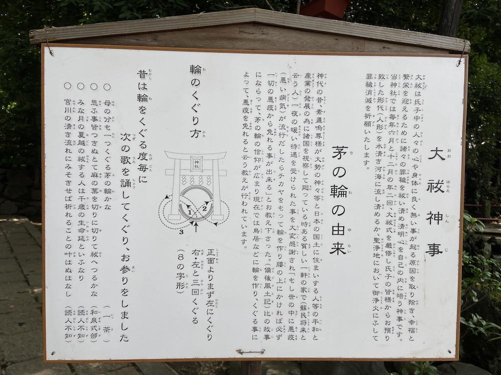 f:id:tokinokaseki:20200621113211j:plain