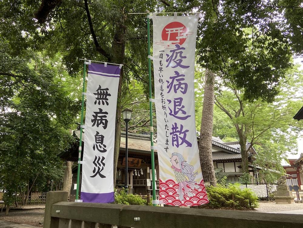 f:id:tokinokaseki:20200621113340j:plain