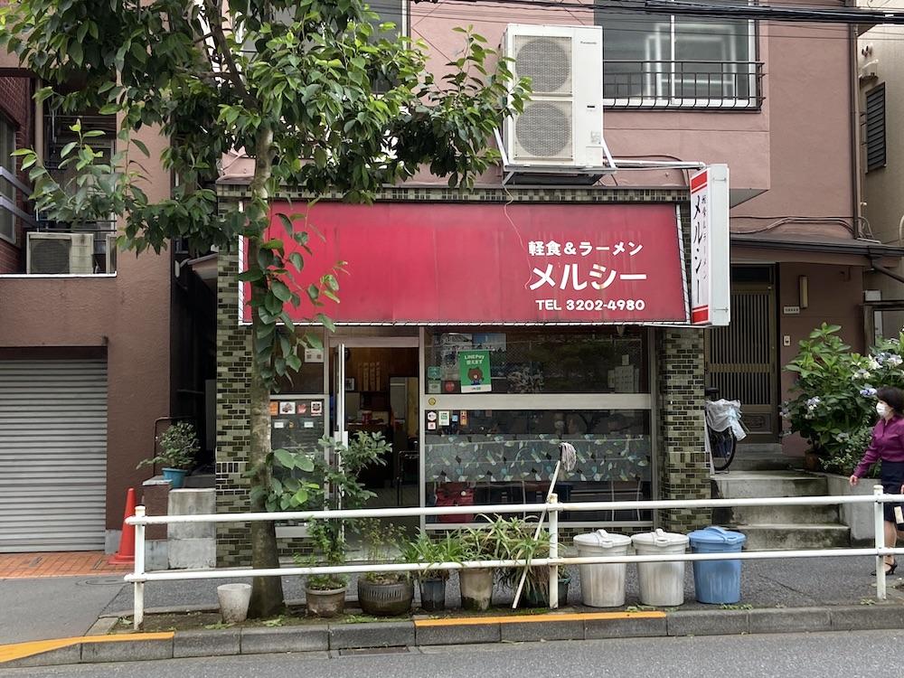 f:id:tokinokaseki:20200624200205j:plain