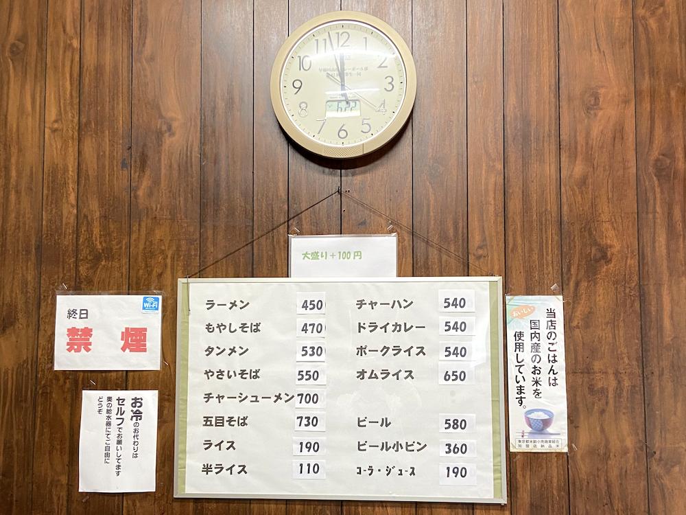 f:id:tokinokaseki:20200624200343p:plain