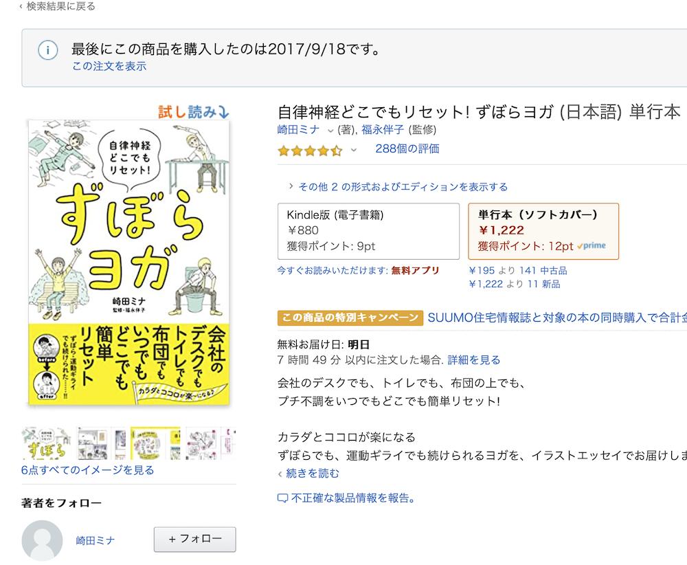 f:id:tokinokaseki:20200629195647p:plain