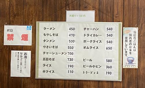 f:id:tokinokaseki:20200702184900p:plain
