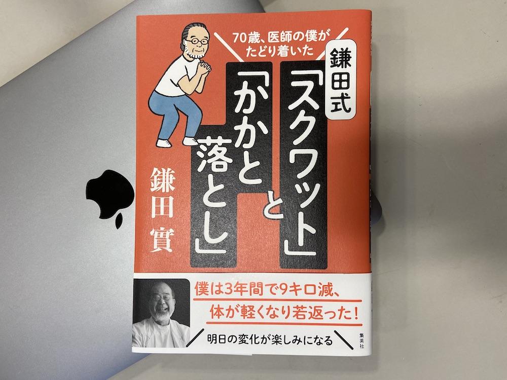 f:id:tokinokaseki:20200707011607j:plain