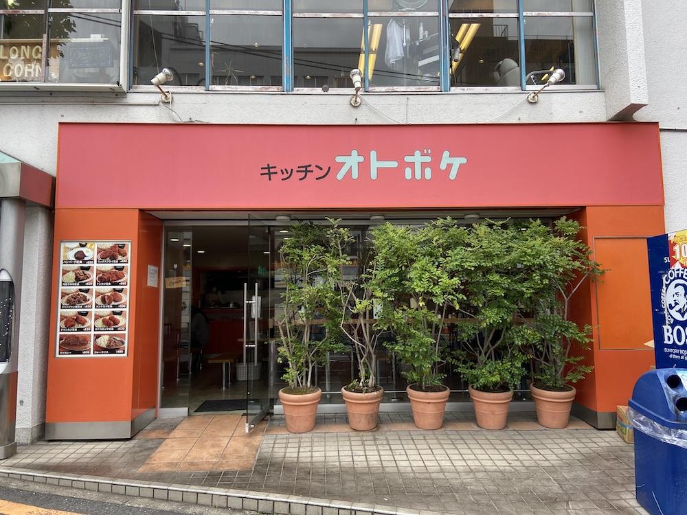 f:id:tokinokaseki:20200707204956j:plain