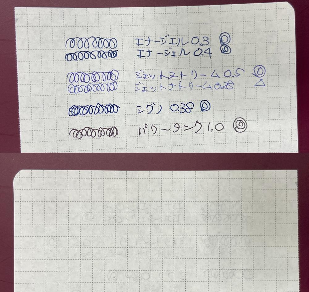 f:id:tokinokaseki:20200709223750p:plain