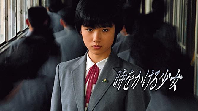 f:id:tokinokaseki:20200710230823j:plain