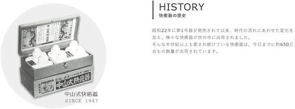 f:id:tokinokaseki:20200711140803j:plain