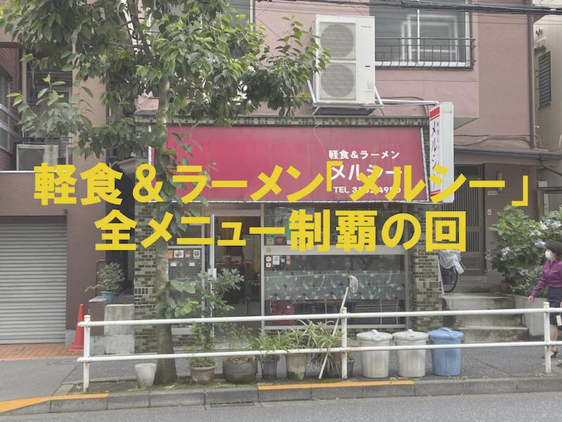 f:id:tokinokaseki:20200716194747p:plain
