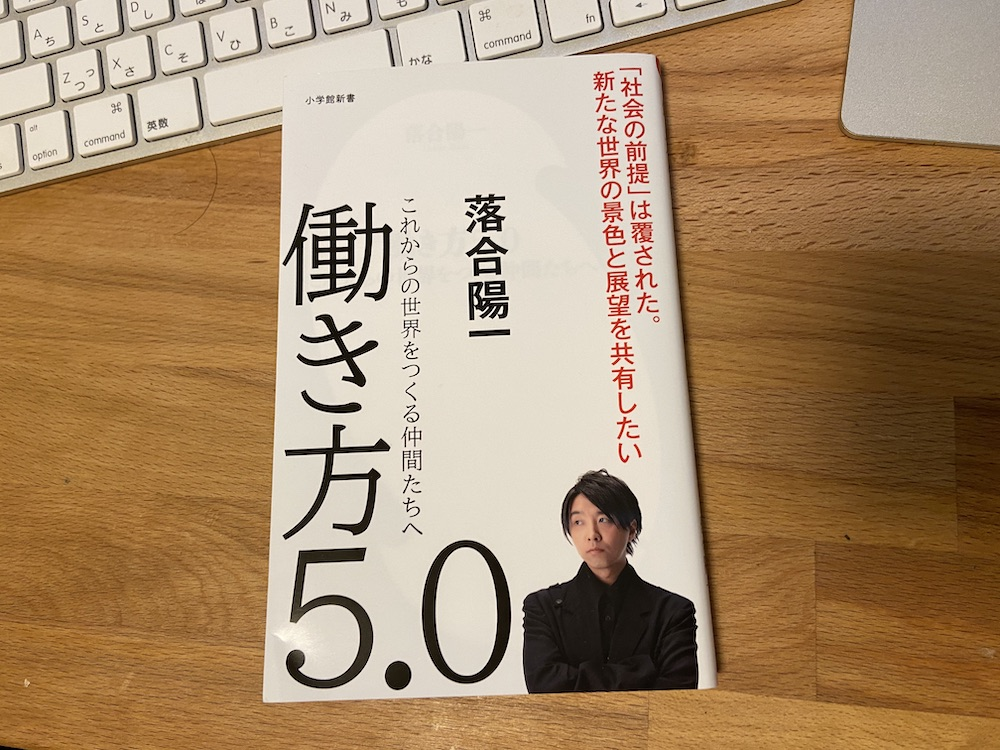 f:id:tokinokaseki:20200720222228j:plain