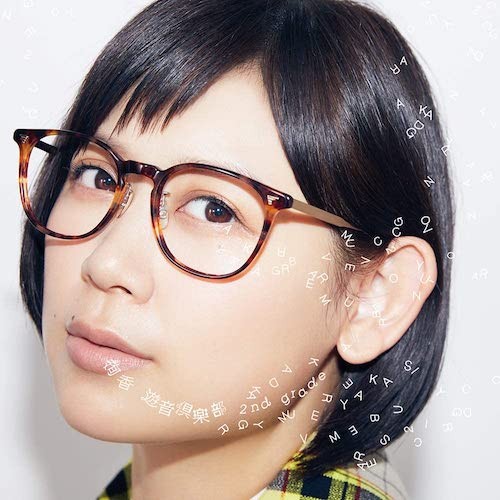 f:id:tokinokaseki:20200727213002j:plain
