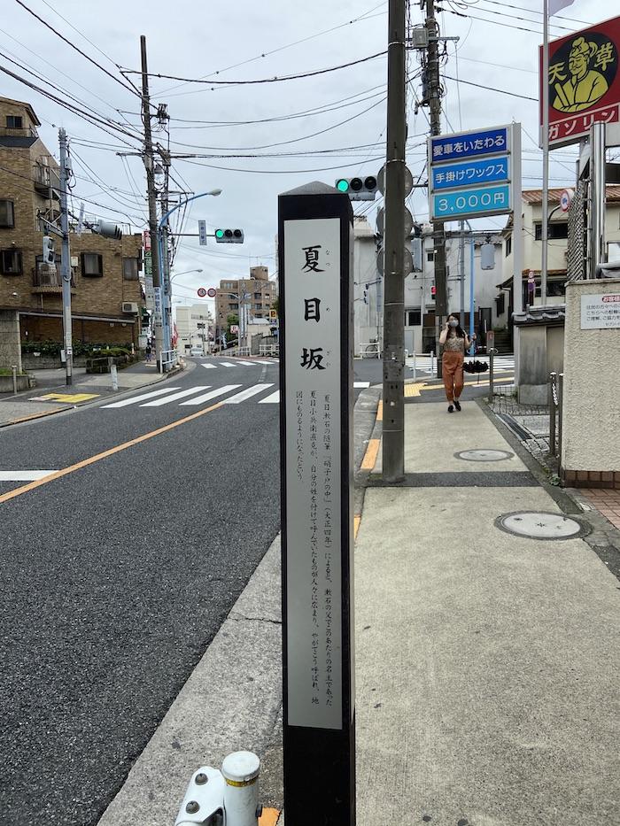 f:id:tokinokaseki:20200729184856j:plain