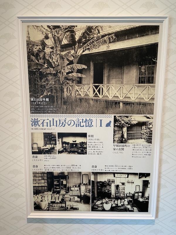 f:id:tokinokaseki:20200729185108j:plain