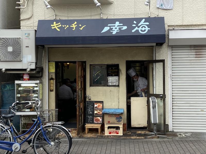 f:id:tokinokaseki:20200731220032j:plain