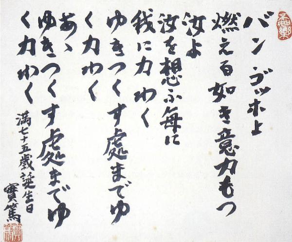 f:id:tokinokaseki:20200805003854p:plain