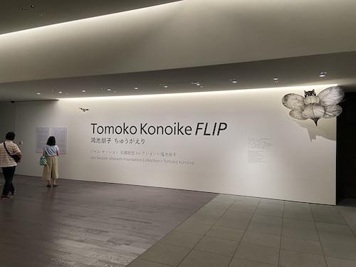 f:id:tokinokaseki:20200810200413j:plain