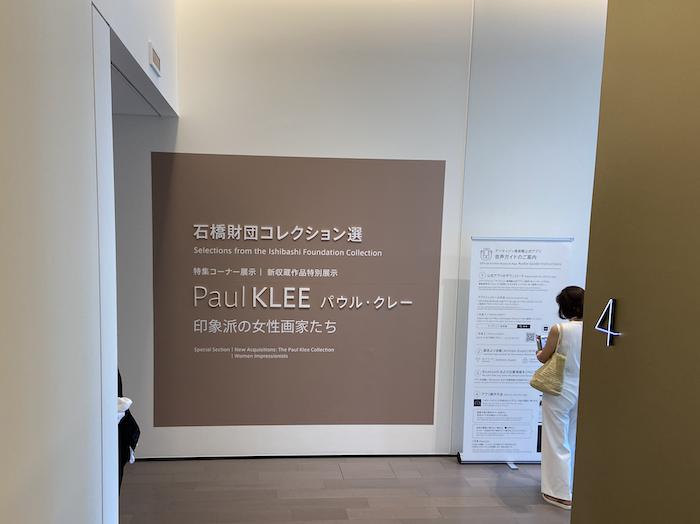 f:id:tokinokaseki:20200812220538p:plain