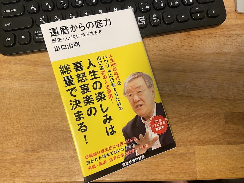 f:id:tokinokaseki:20200815223858j:plain