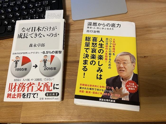 f:id:tokinokaseki:20200819165347j:plain