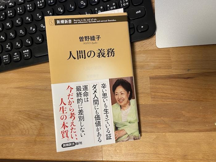 f:id:tokinokaseki:20200820213812j:plain