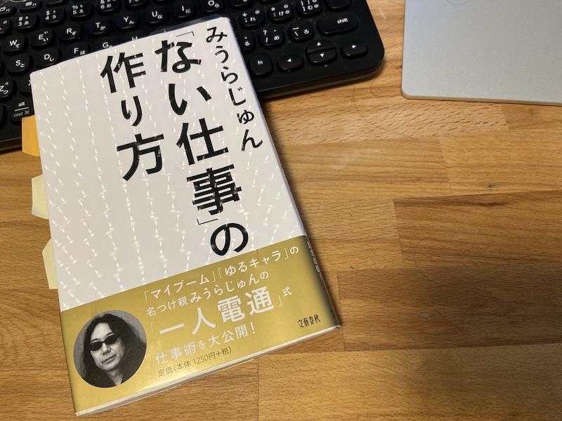 f:id:tokinokaseki:20200824222500j:plain