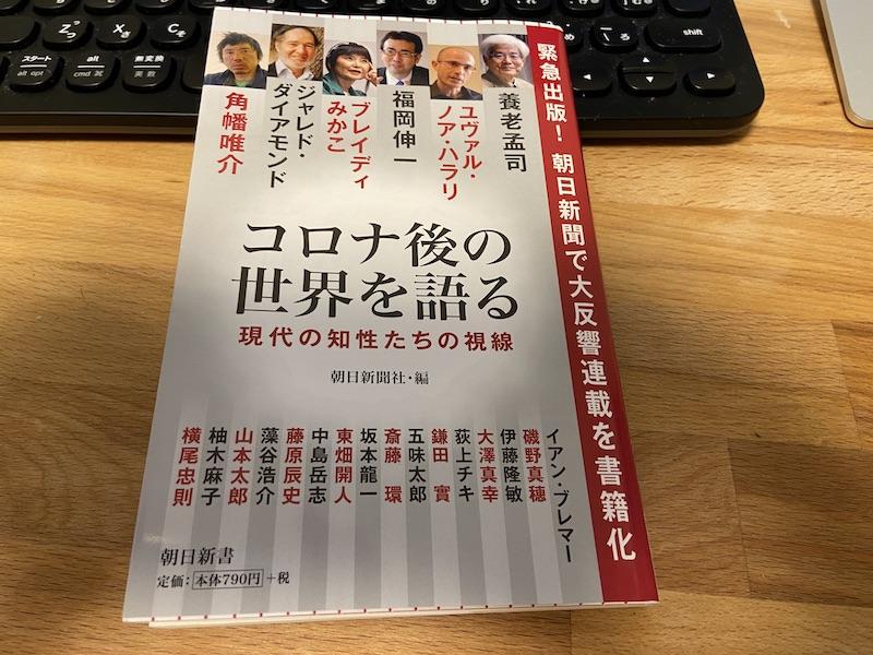 f:id:tokinokaseki:20200828224744j:plain