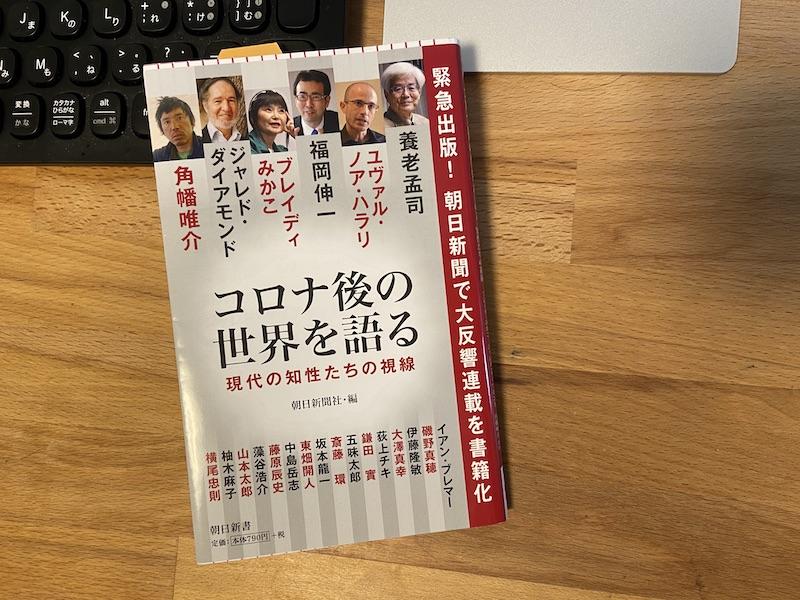 f:id:tokinokaseki:20200830093743j:plain