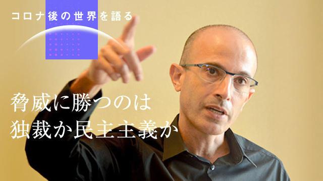 f:id:tokinokaseki:20200830093815j:plain