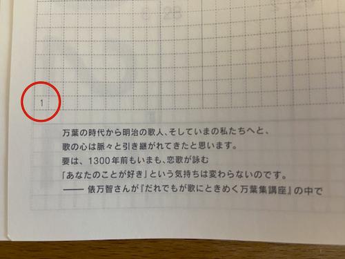 f:id:tokinokaseki:20200910224913p:plain