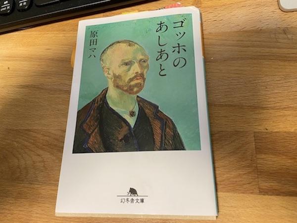 f:id:tokinokaseki:20200916163844j:plain