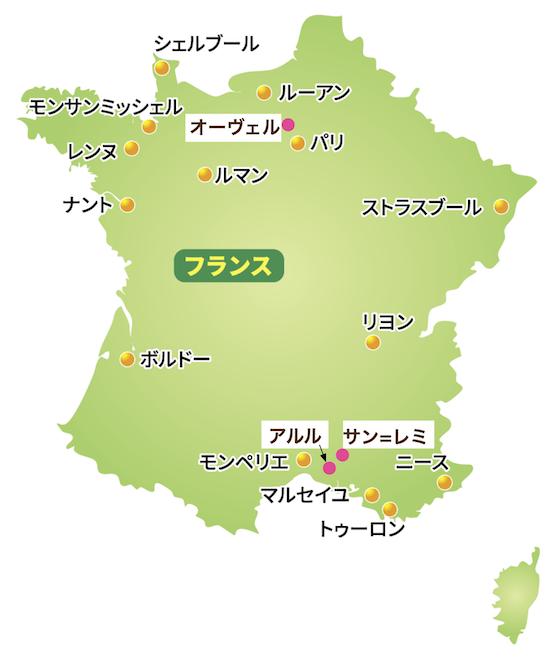 f:id:tokinokaseki:20200916163923p:plain