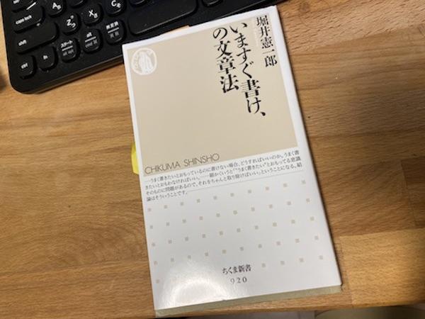 f:id:tokinokaseki:20200919155040j:plain