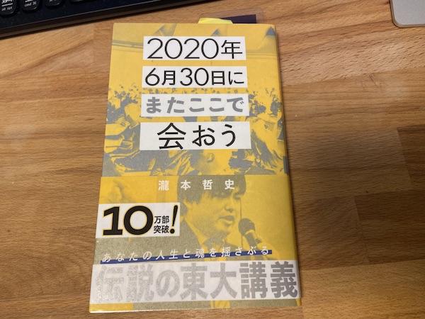 f:id:tokinokaseki:20200927125614j:plain