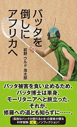 f:id:tokinokaseki:20201010202958j:plain