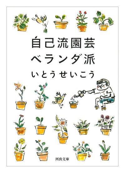 f:id:tokinokaseki:20201020172928j:plain